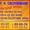 Ремонт стиральных машин в Кургане,  Самсунг,  Индезит,  Веко,  Занусси,  Ардо,  Канди #146776