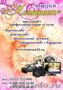 Видео и фотосъемка - студия Контраст!