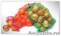 Сетка-мешок для упаковки, фасовки овощей от компании ООО Эталон в Кургане - Изображение #3, Объявление #308921