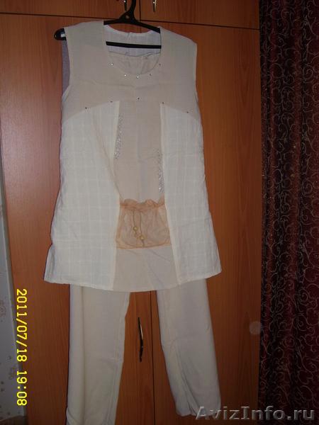 Курган Одежда Для Беременных
