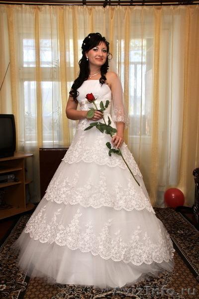 Свадебные платья курган цена