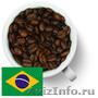 Элитные сорта кофе из Бразилии и Колумбии