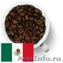 Новинка!!! Кофе без кофеина.