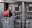 Uslugi Elektrika