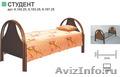 кровати металлические, кровати двухъярусные для общежитий, кровати одноярусные - Изображение #4, Объявление #696162