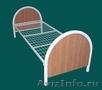 кровати металлические, кровати двухъярусные для общежитий, кровати одноярусные - Изображение #6, Объявление #696162