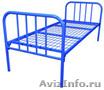 кровати металлические, кровати двухъярусные для общежитий, кровати одноярусные - Изображение #5, Объявление #696162