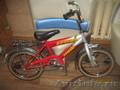 Продаю велосипед детский на 3-6 лет