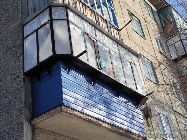 Металлические балконы, лоджии с выносом в кургане, предлагаю.