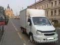 грузчики перевоз переезд город межгод