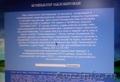 Разблокировка Windows. Удаление SMS баннера