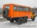 Урал Фургон-Вахта - Изображение #2, Объявление #486446