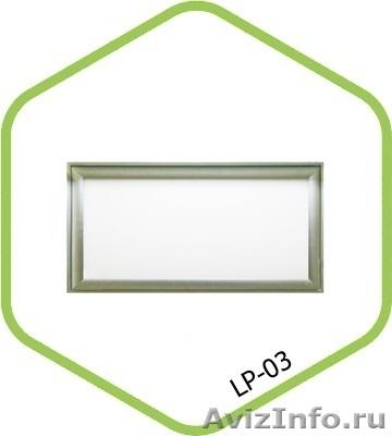 Панель светодиодная LP-03-standard 22Вт 160-260В 4000К 1800Лм 295х595х11мм IP40, Объявление #1458679