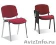 Стулья для персонала,  стулья на металлокаркасе,  Стулья для школ - Изображение #6, Объявление #1494153